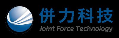 併力科技 Logo
